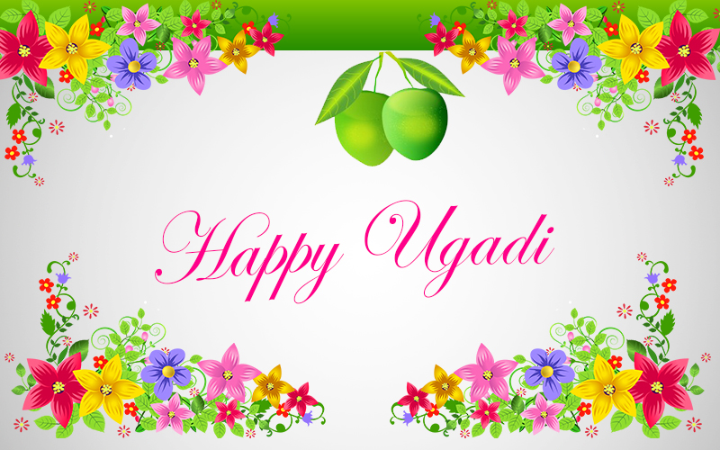 Ugadi-quotes-SMS-status-Pictures-for-facebook (1)