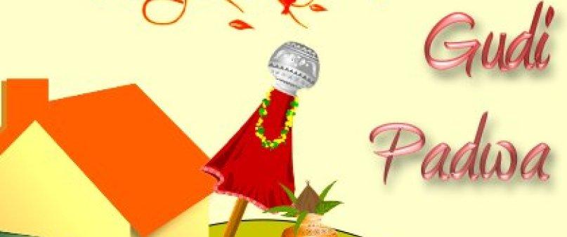 gudi-padwa-images-in-marathi-gudi-padwa-images-for-facebook-gudi-padwa-images-free-download-gudi-padwa-images-in-marathi-hd-gudi-padwa-images-with-quotes-gudi-padwa-images-with-messages
