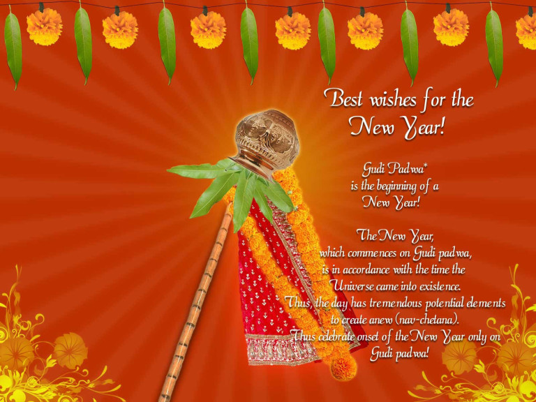 happy-gudi-padwa-2016-greetings