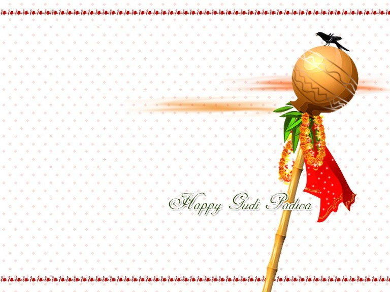 happy-gudi-padwa-2016-wallpapers
