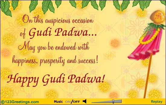 happy-gudi-padwa-greetings-marathi-for-friends
