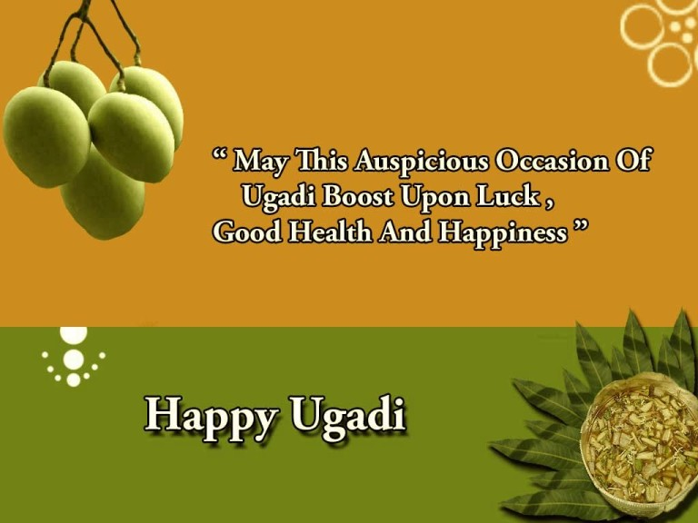 happy-ugadi-greetings-2016