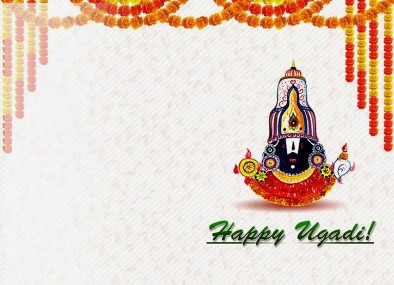 happy-ugadi-hd-images