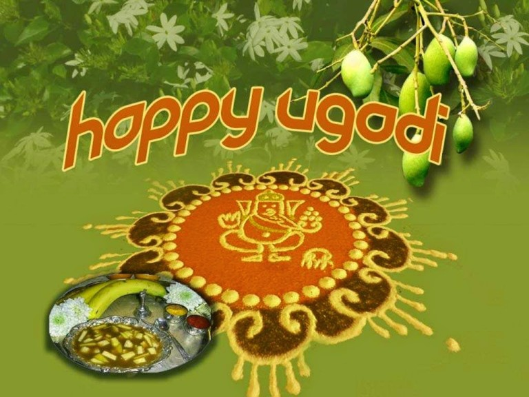 happy-ugadi-images