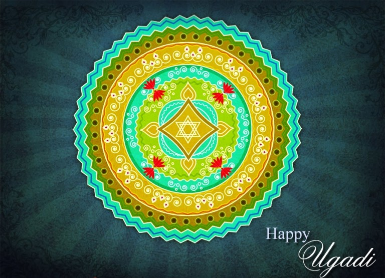 happy-ugadi-wallpapers-hd