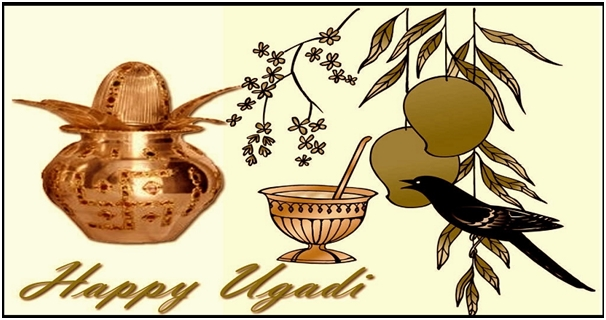 ugadi-images-with-quotes
