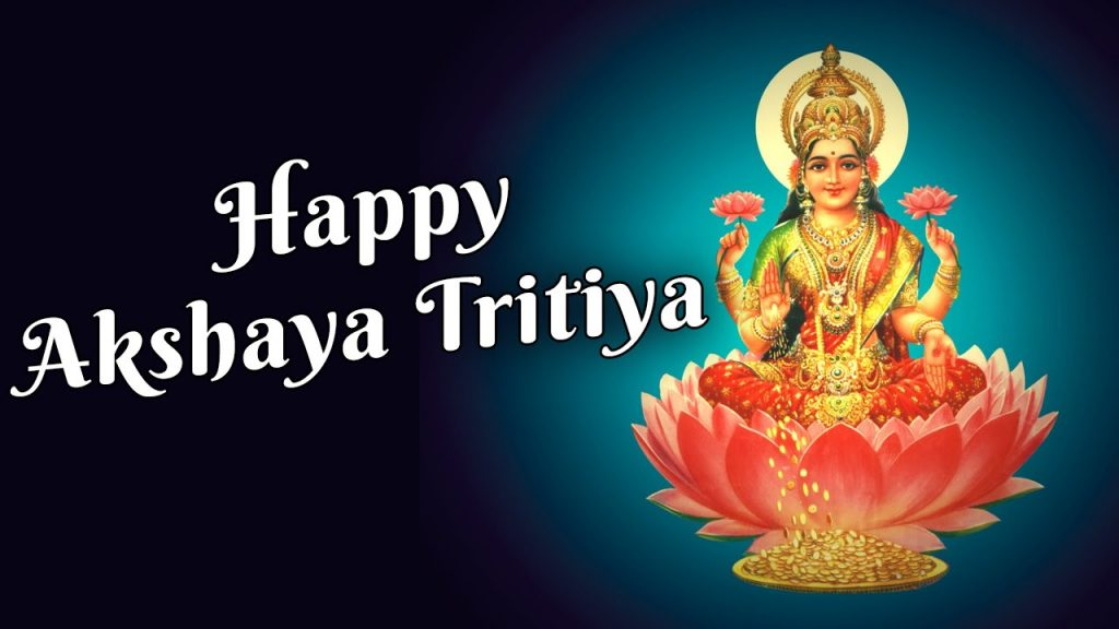 happy-Akshaya Tritiya images-wallpapers-for whatsaap-facebook