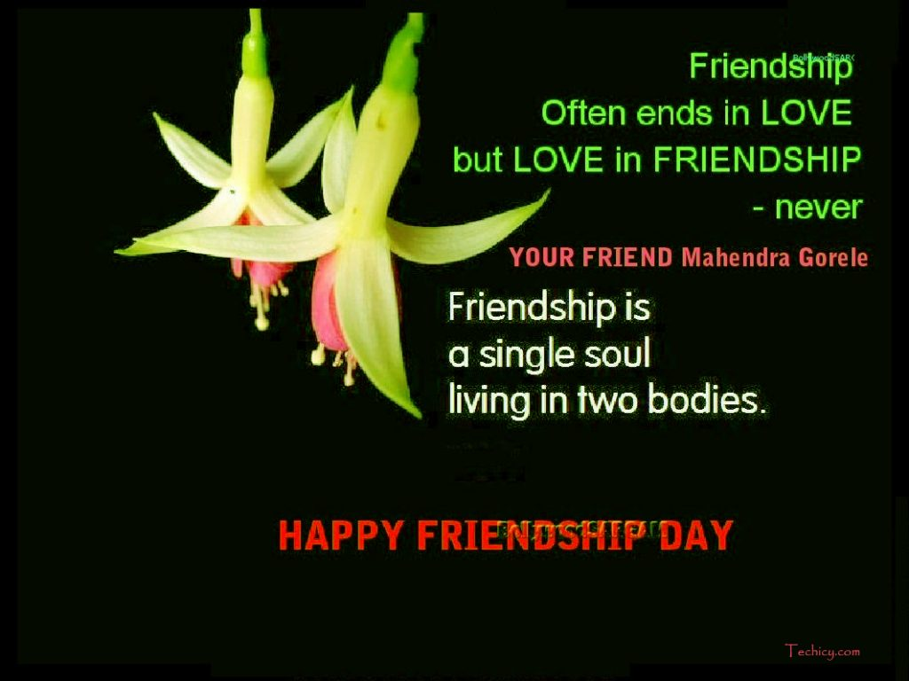 Happy-Friendship-Day-Greetings-Cards-2016-free