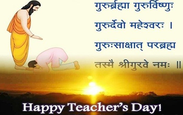 Happy-Teachers-Day-Fb-Whatsapp-Twitter-One-Line-Status-Quotes-in-Hindi