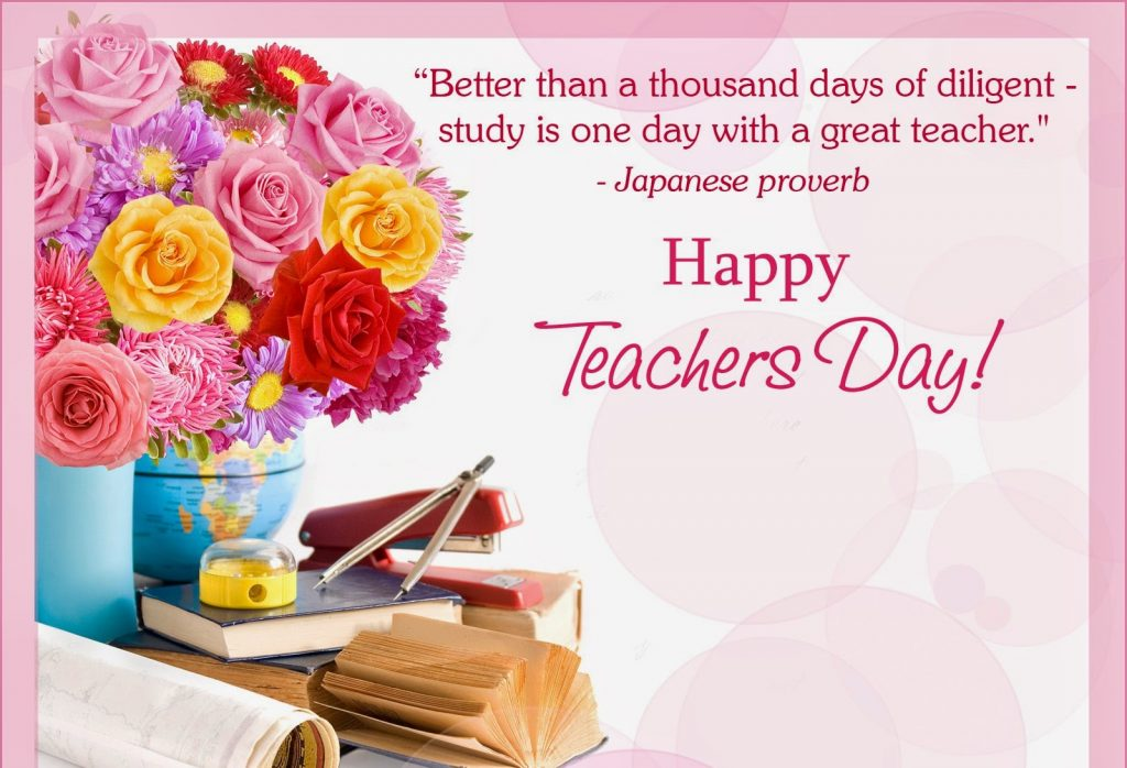 Send-Happy-Teachers-Day-Wishes-SMS-Quotes-Greetings-Images-Whatsapp-Status-FB-DP-2016