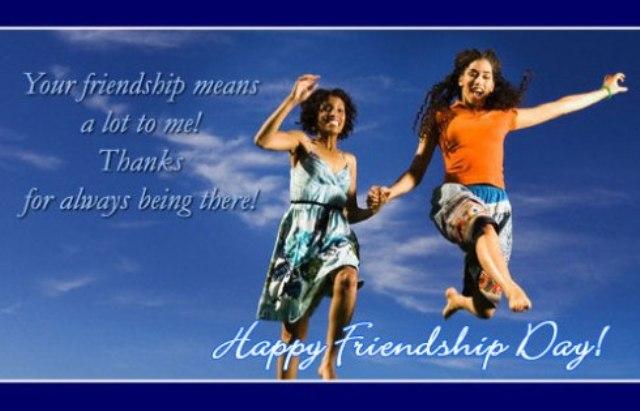 Short-Friendship-Day-Wishes