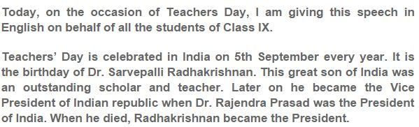 5th-Sept-Teachers-Day-Speech-In-English-2016