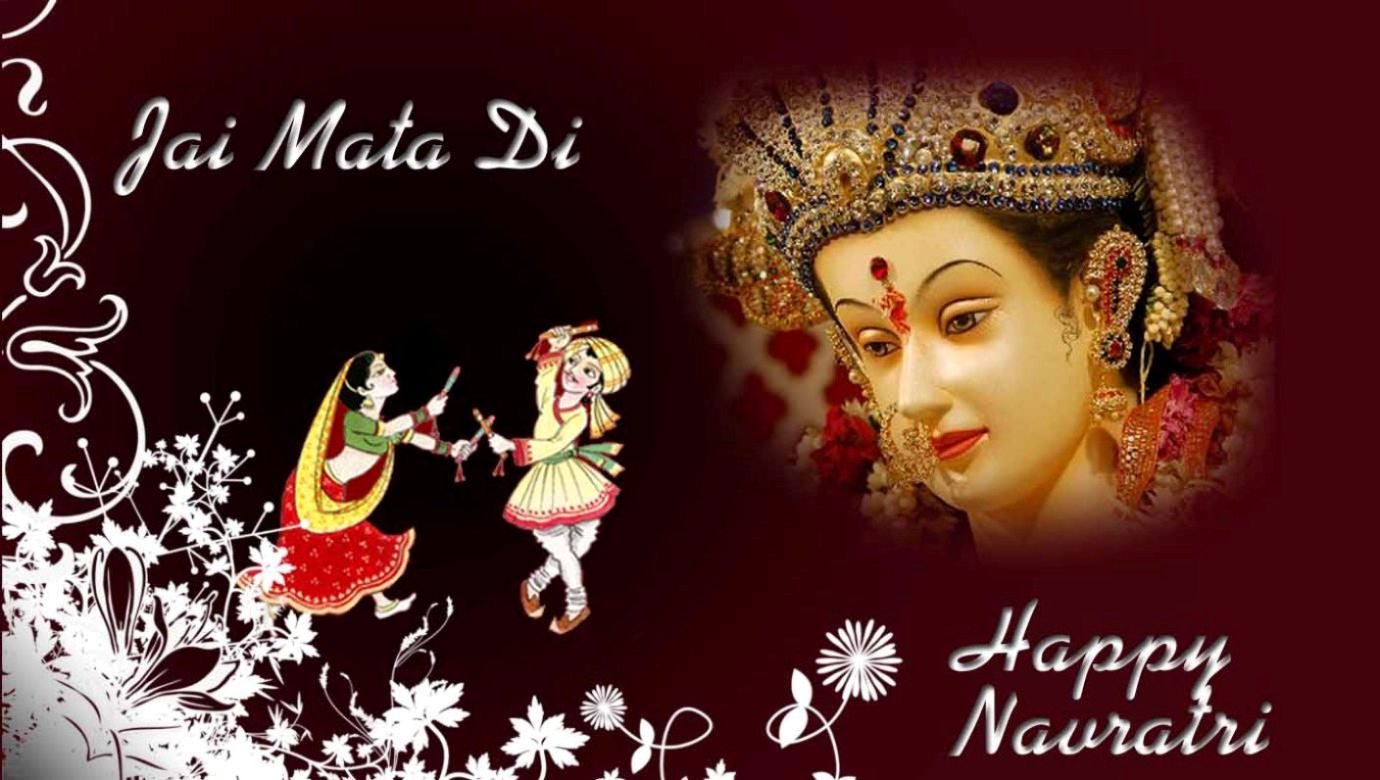 Maa Durga Navratri Wishes Messages Sms Quotes