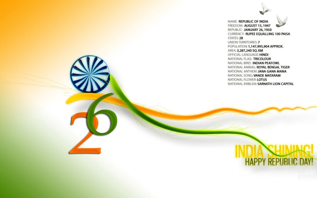 26th-jan-republic-of-india