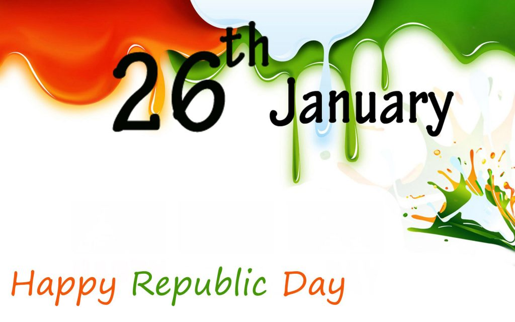 happy-republic-day-26-january-2017