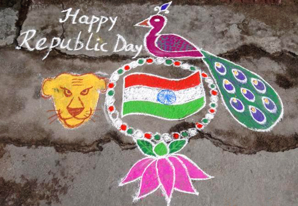 republic-day-rangoli-design