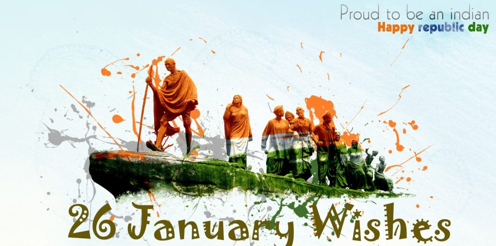 republic-day-sms-text-messages-quotes-and-wishes-in-2017
