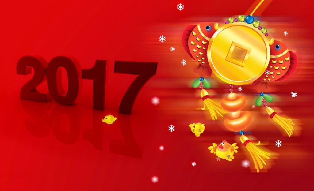 happy-new-year-2017-desktop-wallpaper