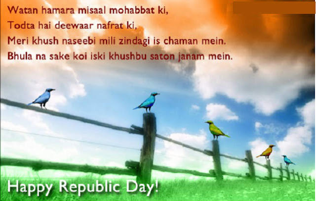 happy-republic-day-status