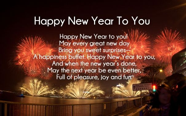 happy new year hope 2017 quote