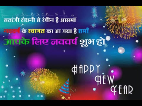 new year-2017-hinsi-greetings