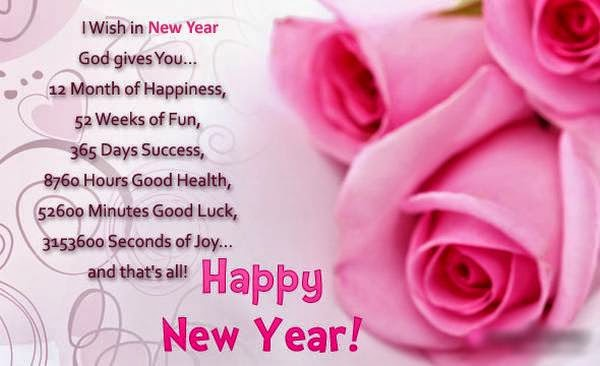 happy new year 2018 wishes sms and messages