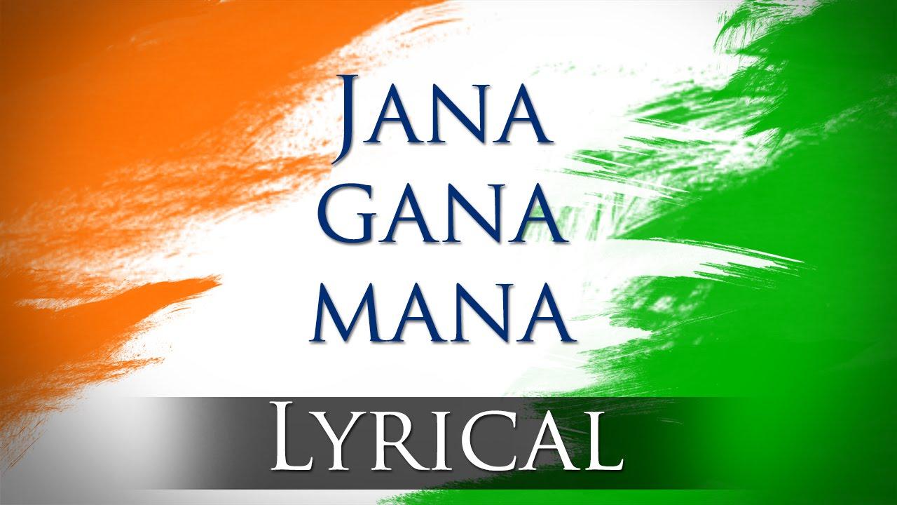 india national anthem