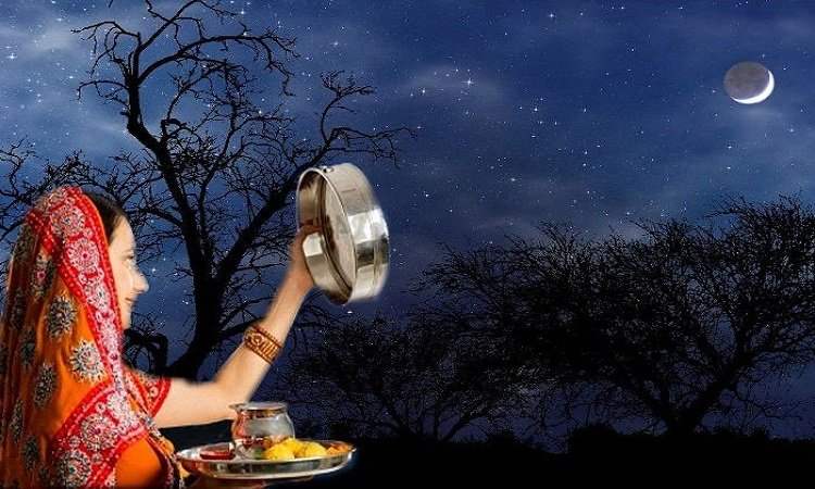 Karva Chauth Images For Whatsapp DP Profile, HD Wallpapers– Free Download17
