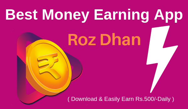 Roz Dhan App Best-Money-Earning-App