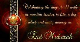 Bakra Eid Ul Adha Mubarak Status For WhatsApp & Messages