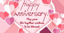 Silver Jubilee Anniversary 25th Wedding Anniversary Messages