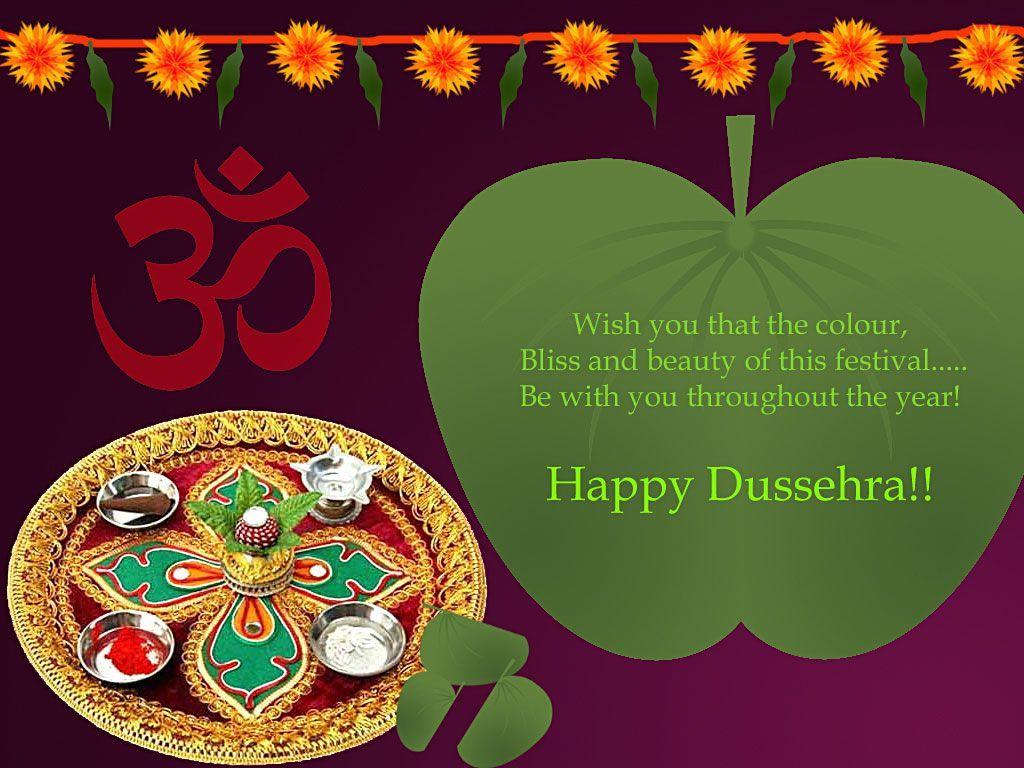 Vijayadashami Dussehra Images for Whatsapp DP Profile, HD Wallpapers-1
