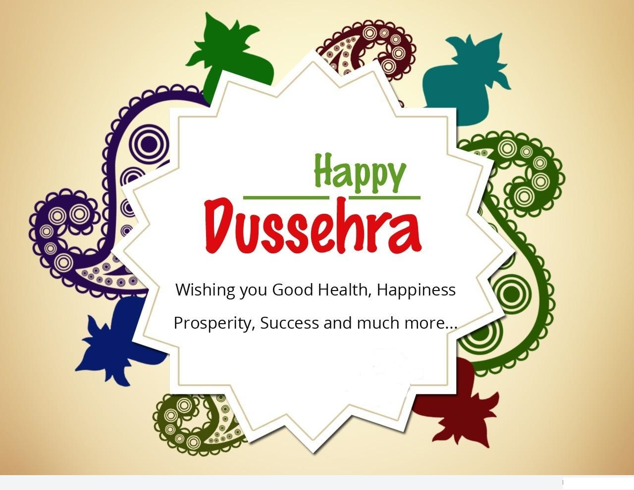 Vijayadashami Dussehra Images for Whatsapp DP Profile, HD Wallpapers-12